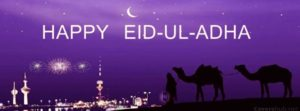 eid-in-dubai-eid-al-adha-2015-events-in-dubai-uae