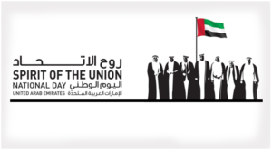uae-national-day-holiday-1